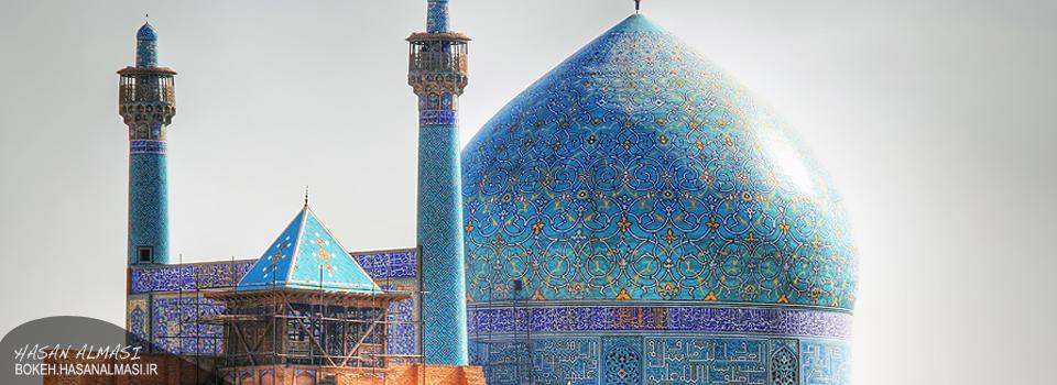 Slider-Imam(AS)-Mosque
